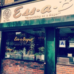 Photo taken at Ess-a-Bagel by James S. on 12/30/2012