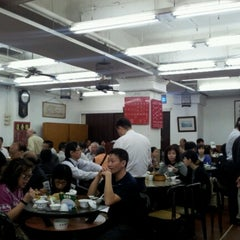 Photo taken at Lin Heung Tea House 蓮香樓 by John on 11/21/2012