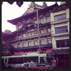 Photo taken at 四条大橋 by Masaki A. on 3/1/2013