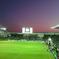 Photo taken at Estadio León by Eliza C. on 2/17/2013