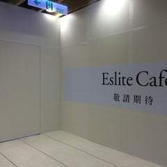 Photo taken at Eslite Café by Jasper〆 . on 5/1/2015