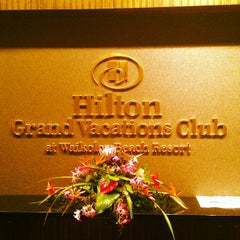 Photo taken at Hilton Grand Vacations Kohala Suites at Waikoloa Beach Resort by Blake on 7/28/2013