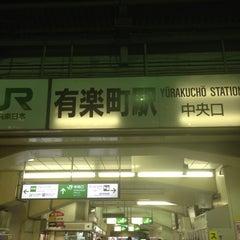 Photo taken at 有楽町駅 (Yūrakuchō Sta.) by Masahiro I. on 10/30/2012