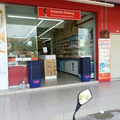 Photo taken at Kedai Rakyat 1 Malaysia by Azrey M. on 5/11/2013