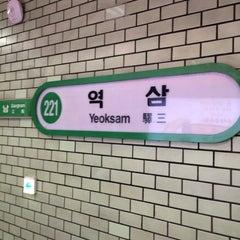 Photo taken at 역삼역 (Yeoksam Stn.) by Young Jun K. on 2/20/2014