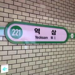 Photo taken at 역삼역 (Yeoksam Stn.) by Young Jun K. on 2/17/2014
