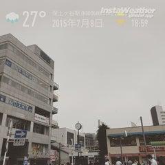 Photo taken at 保土ヶ谷駅 (Hodogaya Sta.) by Daisuke W. on 7/7/2015