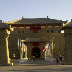 Photo taken at Silk Road Hotel Dunhuang by Jens T. on 8/1/2013