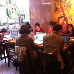 Photo taken at Starbucks Coffee 茅場町店 by Andrey on 11/11/2012