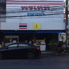 Photo taken at ร้านพรเทพ อาหารเช้ายอดนิยม by Poyee C. on 12/13/2014