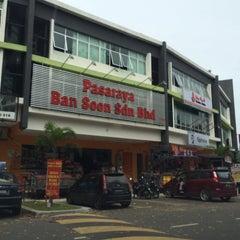 Photo taken at Pasaraya Ban Soon Sdn. Bhd. by Adham R. on 1/1/2015