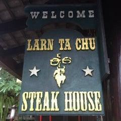 Photo taken at หลานตาชู สเต็กเฮ้าส์ (Larn Ta Chu Steak House) by Korawan on 9/14/2012