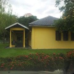 Photo taken at Surau R&R Awan Besar by MSAM on 12/16/2012