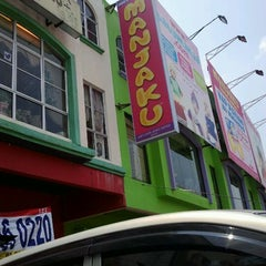 Photo taken at Manjaku Baby Centre by Mohd Sabri M. on 9/24/2011
