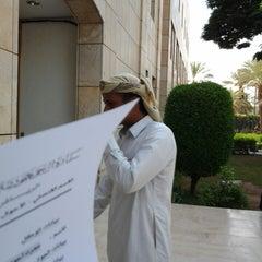 Photo taken at Embassy of Yemen | سفارة اليمن by MOhammed L. on 9/19/2013