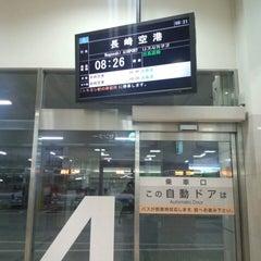 Photo taken at ココウォーク茂里町 バス停 by Masayuki M. on 7/22/2013