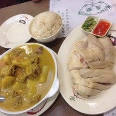 Photo taken at Kam Ho Restaurant by @dezchen on 3/20/2014