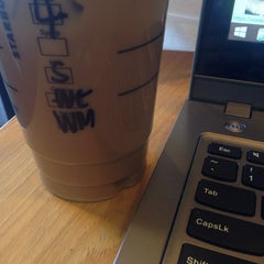 Photo taken at Starbucks by Stephanie L. on 6/18/2014