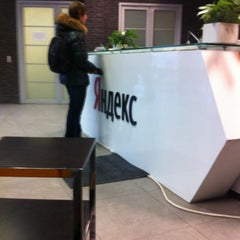 Photo taken at Яндекс / Yandex HQ by Ирина С. on 3/7/2013