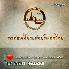 Photo taken at Tourism Authority of Thailand (การท่องเที่ยวแห่งประเทศไทย) by Opel C. on 2/22/2013