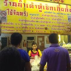 Photo taken at ร้านน้ำเต้าหู้เซ็กเกี๋ยกั้ง (ไซ้จันทร์) by Amonrat S. on 8/21/2015