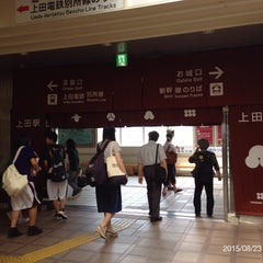 Photo taken at しなの鉄道 上田駅 by psychicer on 8/23/2015