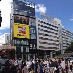 Photo taken at 心斎橋 (Shinsaibashi) by Hisa T. on 8/23/2015