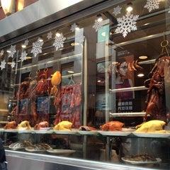 Photo taken at Yung Kee Restaurant 鏞記酒家 by Luksnara C. on 1/1/2013