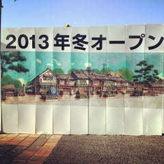 Photo taken at 羽生PA (上り) by ぱん on 3/16/2013