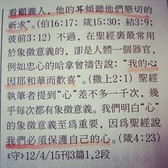 Photo taken at 捷運忠義站 MRT Zhongyi Station by Elaine W. on 4/2/2014
