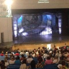 Photo taken at Летен Театър (The Summer Theatre) by Игорь П. on 7/31/2014