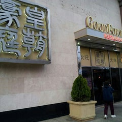 Photo taken at Good Fortune Restaurant by Devoted A. on 5/1/2015