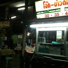 Photo taken at โจ๊กบ้านไม้ by Green E. on 12/16/2012