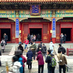 Photo taken at 雍和宫 Yonghegong Lama Temple by Mike L. on 2/10/2013