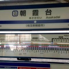 Photo taken at 朝霞台駅 (Asakadai Sta.) by Mayumin-Hime on 1/20/2013