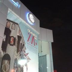 Photo taken at القثمي- AlGuthmi by Ashwaq on 6/26/2014