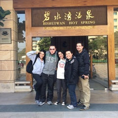 Photo taken at Bishuiwan Hot Spring Holiday Inn Resort by Angie V. on 12/22/2013