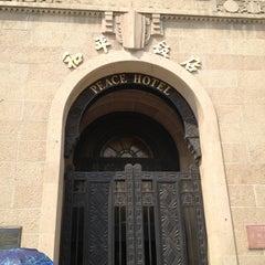 Photo taken at 和平饭店 | Fairmont Peace Hotel by Hajime K. on 9/17/2012