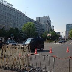 Photo taken at 中央合同庁舎第2号館 by 水島 六. on 4/24/2014
