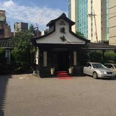 Photo taken at 이도미 by Minseon S. on 9/12/2015