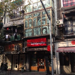 Photo taken at Lomography Gallery Store Shanghai by LinSinanun on 11/26/2012