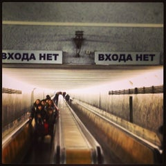 Photo taken at Gates 1-6, Pulkovo-1 by Анастасия on 12/27/2012