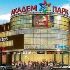 Photo taken at ТРК «Академ-Парк» by Анжелика on 12/22/2012