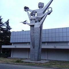 Photo taken at Expo Georgia | ექსპო ჯორჯია by Vato S. on 10/4/2012