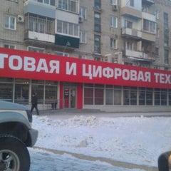 Photo taken at нк техника by Дмитрий С. on 1/28/2013