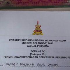 Photo taken at Pejabat Agama Islam Daerah Hulu Langat by Nadiah W. on 10/4/2012