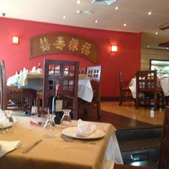 Photo taken at Salón Cantón by OMCORP T. on 10/13/2012