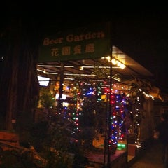 Photo taken at Beer Garden 花園餐廳 by JK on 11/23/2012
