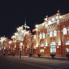 Photo taken at Ж/Д вокзал Казань-1 / Kazan Train Station by Kirill K. on 11/2/2013