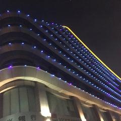 Photo taken at Wyndham Grand Plaza Royale West Lake Hangzhou by Robert G. on 10/22/2015